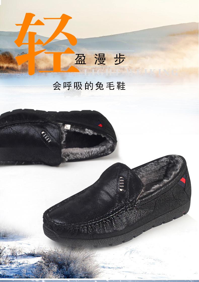 冬季棉鞋线稿