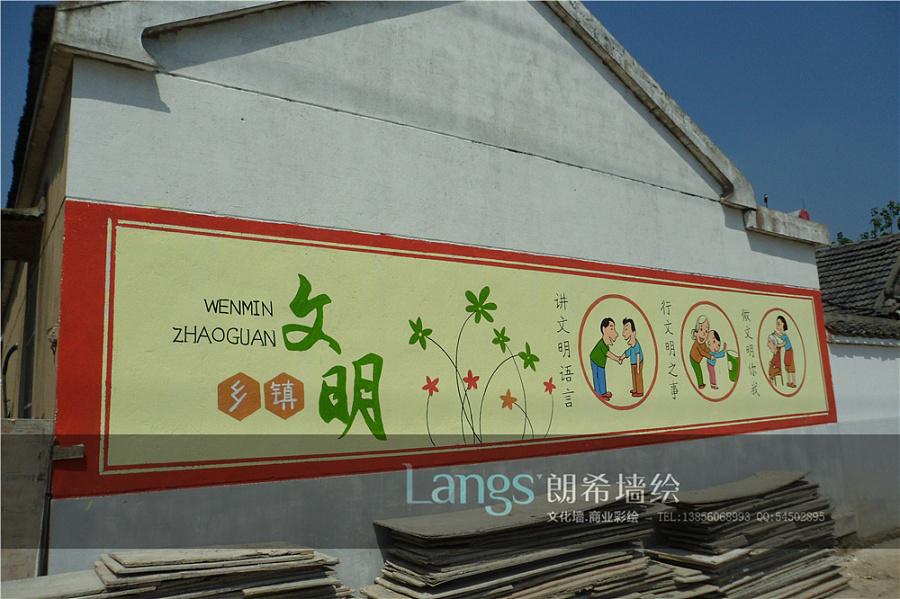 原创作品:新农村文化墙,马鞍山墙画设计,含山围墙彩绘,墙体漫画彩绘