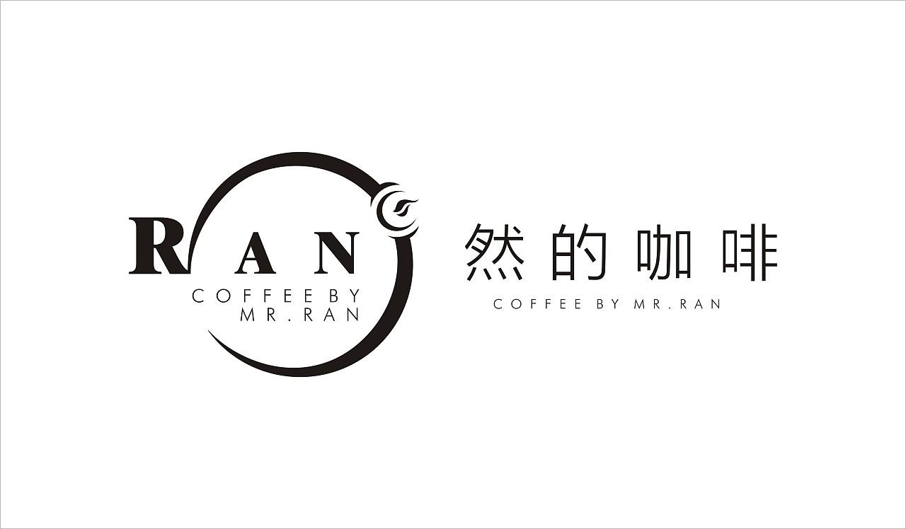 咖啡logo设计图片