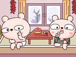 冷兔宝宝东北话篇 微信表情
