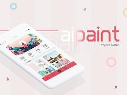 原创app-爱绘