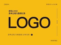 拆解-游戏logo设计过程