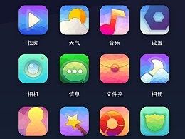 icon图标设计