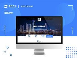 网页设计-企业站