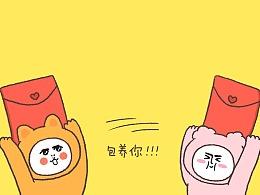 【头像×芮小凹凸】情人节,春节,你们跟谁一起过的啊