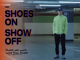 IFS x 万象映画  # SHOES ON SHOW OFF #