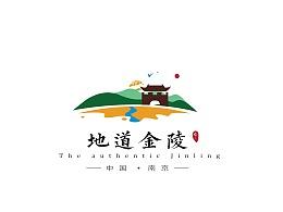 VI册子 VI应用展示部分-城市农业区域公用品牌设计