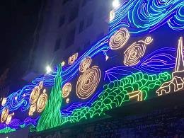 铭星工厂专业商场美陈圣诞外墙灯光亮化LED幕墙灯饰画