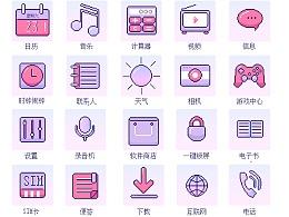 像素/蒸汽波 风格 icon