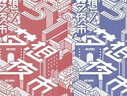 六七月插画风活动设计 | 鸿翔文化创意