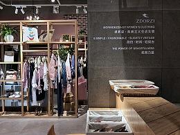 0708跨界设计新案,明星万茜ZDORZI女装品牌新形象发布