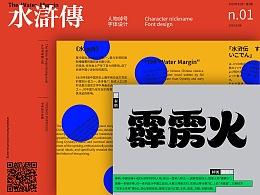 Typeface Portfolio vol.4