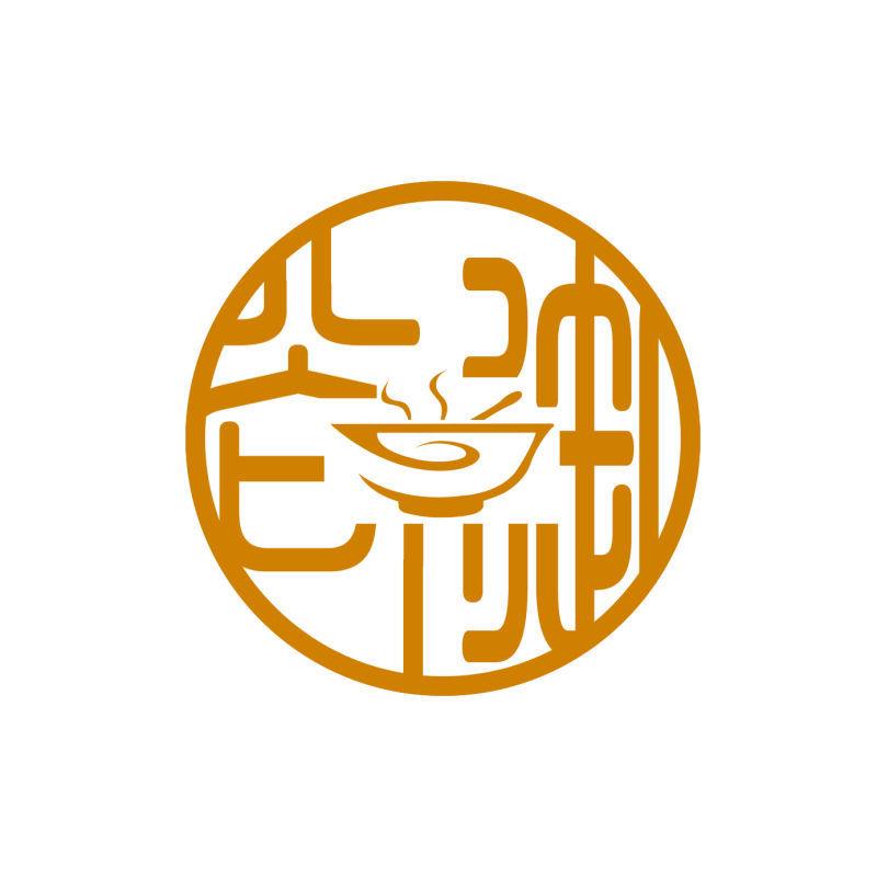 vi形象粥店logo图片