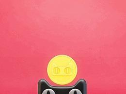 铅笔动画X天猫 | 双11合伙人喵铺升级大法