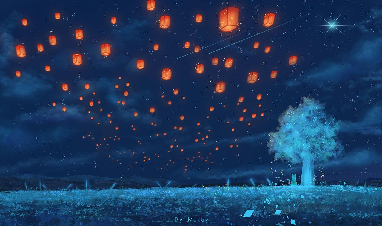 如果你要想念我,就望一望天上那闪烁的繁星