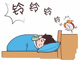 【夏格拉斯】每天叫醒我的不是闹钟,是梦想