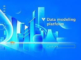 数据类项目UI设计