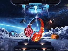 高级合成——耳机海报(太空2)