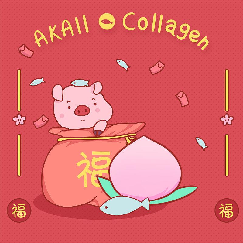 猪年画的小猪猪图片