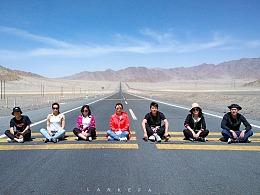 一个人的旅行:青海甘肃大环线6日游。
