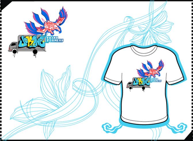 变形金刚主题t恤图案设计|平面其他|平面|444197003