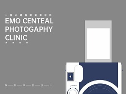 个性摄影诊所品牌设计