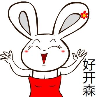 兔表情微信匪匪第七辑|图片匪匪|动漫|兔网络-a表情表情带字的搞笑图片图片