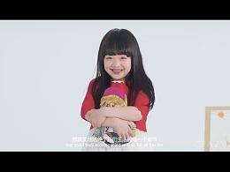 走心小米众筹产品视频:国民小板凳