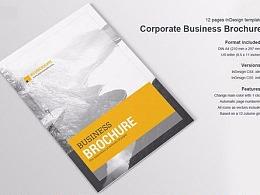 橙色简约企业画册模板
