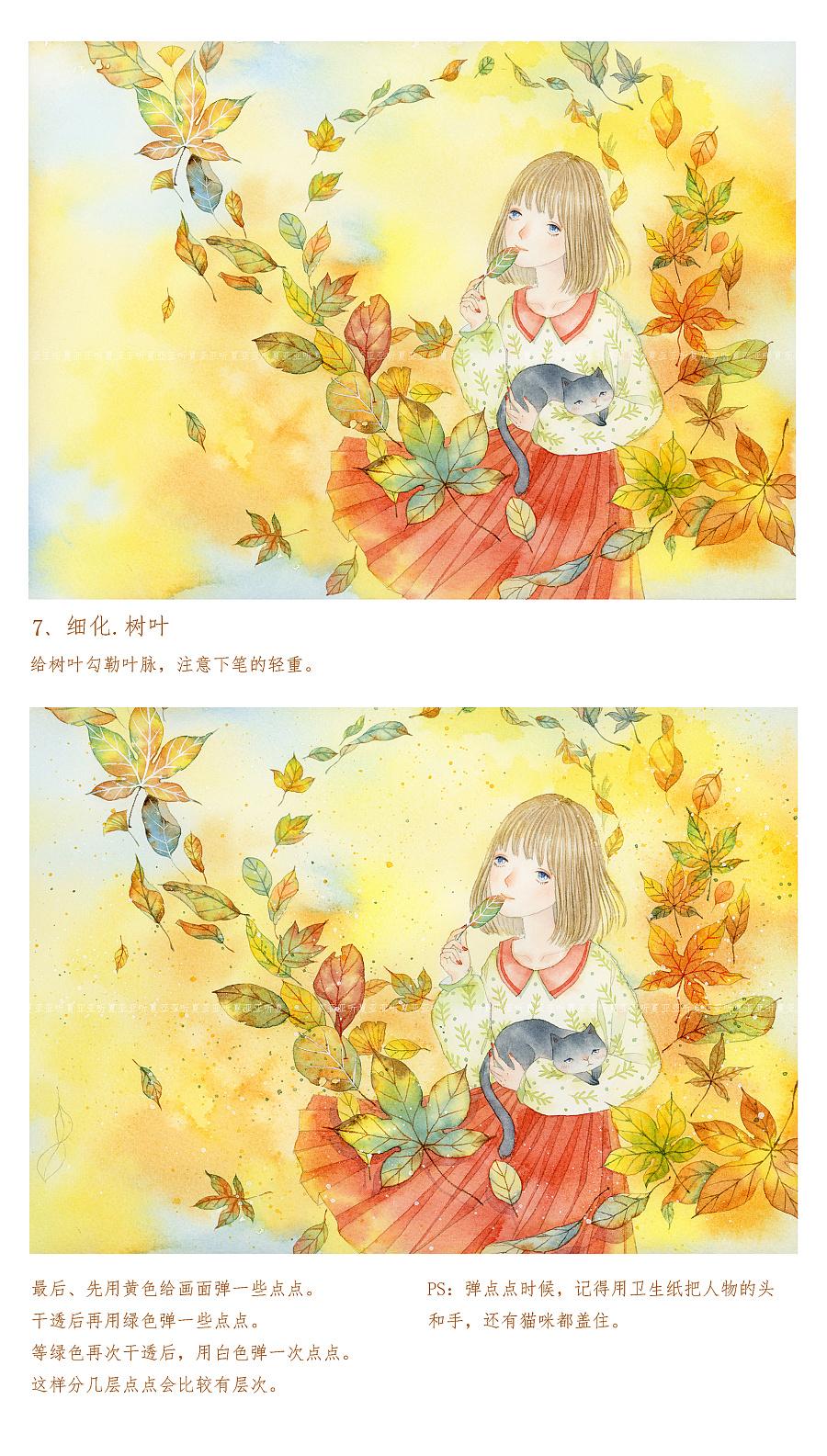 查看《秋天的味道 》原图,原图尺寸:1759x3098