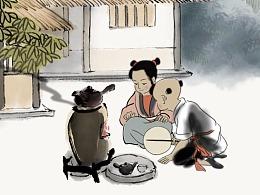 中国风动画水墨动画