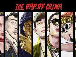 中国有嘻哈——曲线字与插画设计