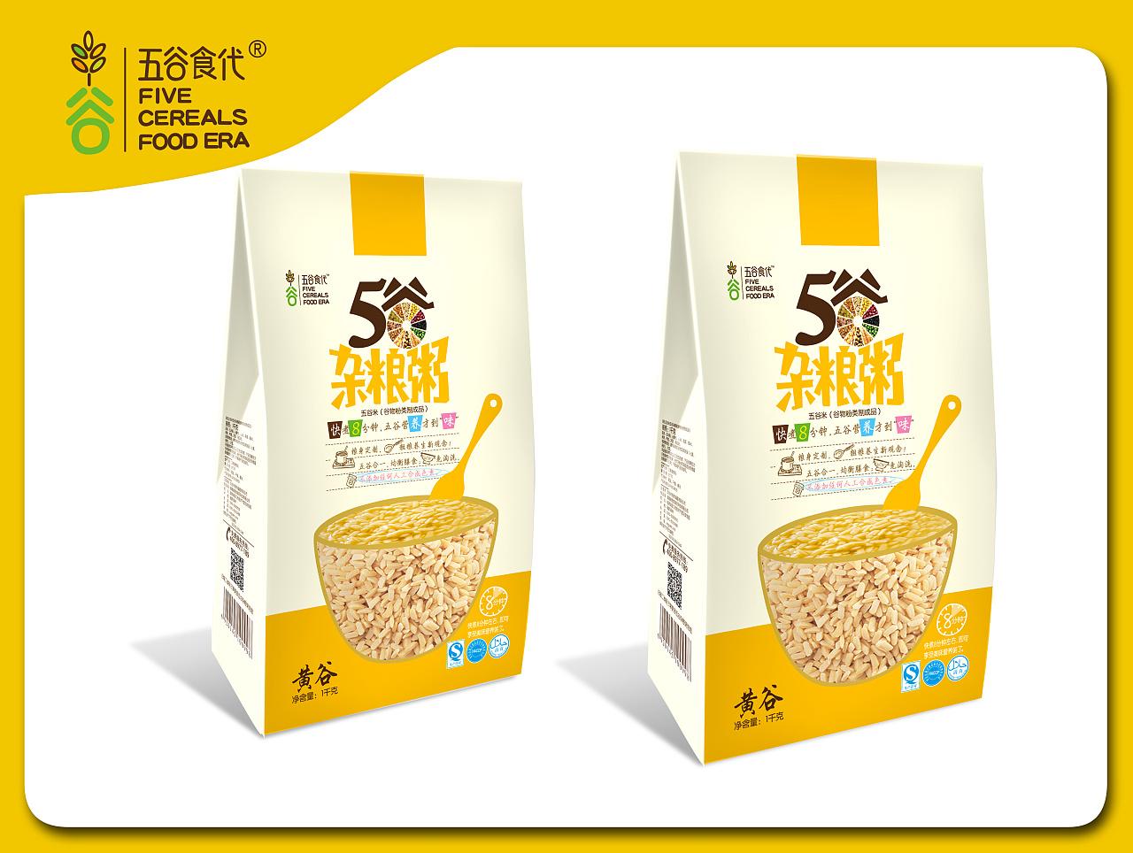 五谷杂粮粥包装设计图片
