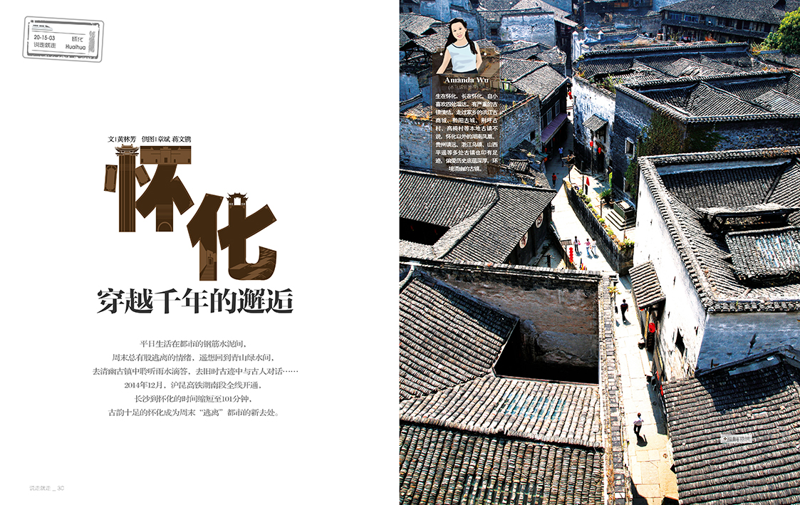 时装杂志编排设计-时装杂志-服装设计排版-时装杂志 电子版-日本时装图片