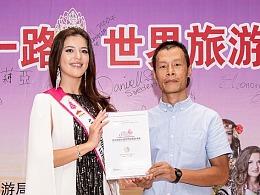 世界城市旅游小姐大赛国际巡游黄河口·平静创意作品《24节气》被选为特色礼品
