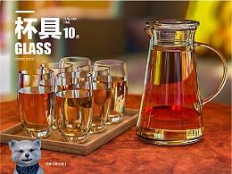 【腾小渔—C4D教程】杯具(物理渲染)
