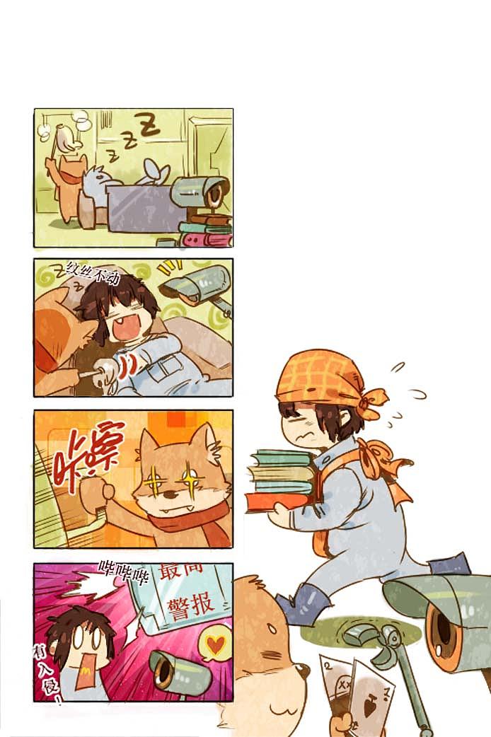 彩色四格漫画