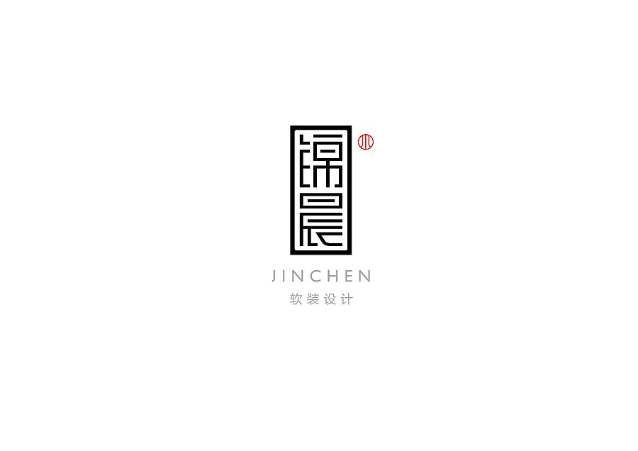 锦晨软装logo设计图片
