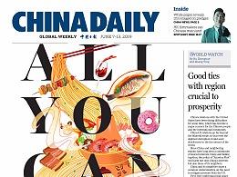 中国日报社国庆版美食篇ALL YOU CAN EAT