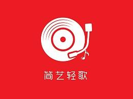 简艺轻歌音乐appUI界面设计