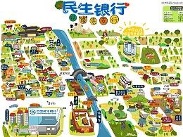 民生银行铁像寺支行手绘美食地图设计