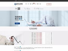 张果彤外汇策略网新版