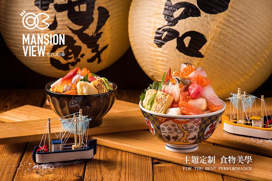 查看《一碗幸福感满满的丼饭   Mansion View Studio》原图,原图尺寸:1080x721