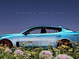车类产品+场景3D渲染订制2020-1小集Blender