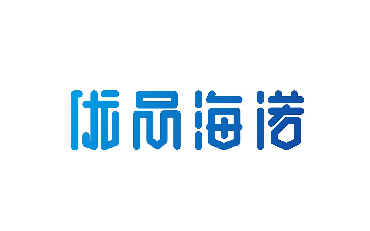 青岛海诺汽车租赁公司