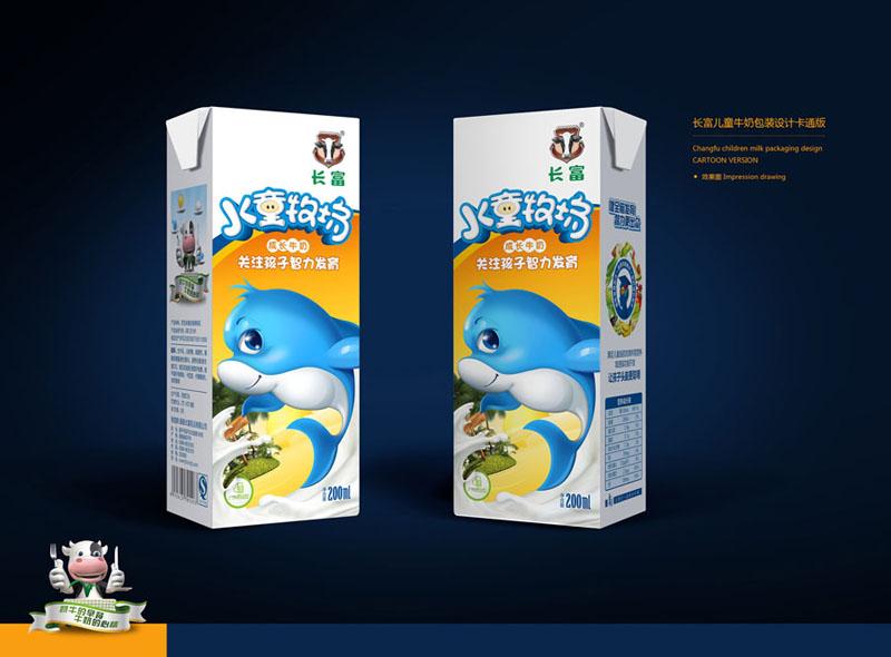 童产品包装_原创作品:产品包装礼盒设计