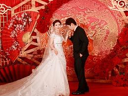 中西合璧之婚礼纪实