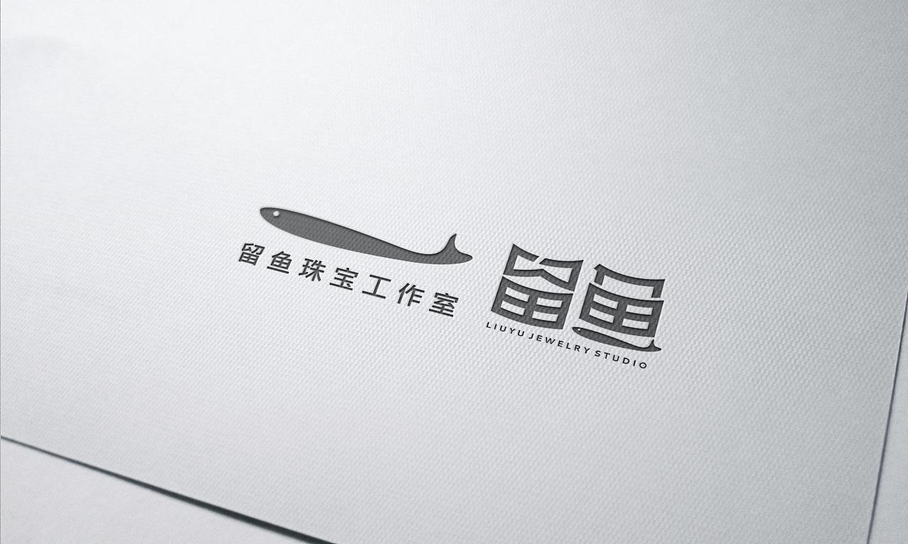 【语易沉】留鱼珠宝工作室 x 品牌形象设计图片