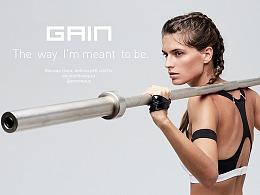 品牌全案丨港力格恩健身 — 時与間品牌设计