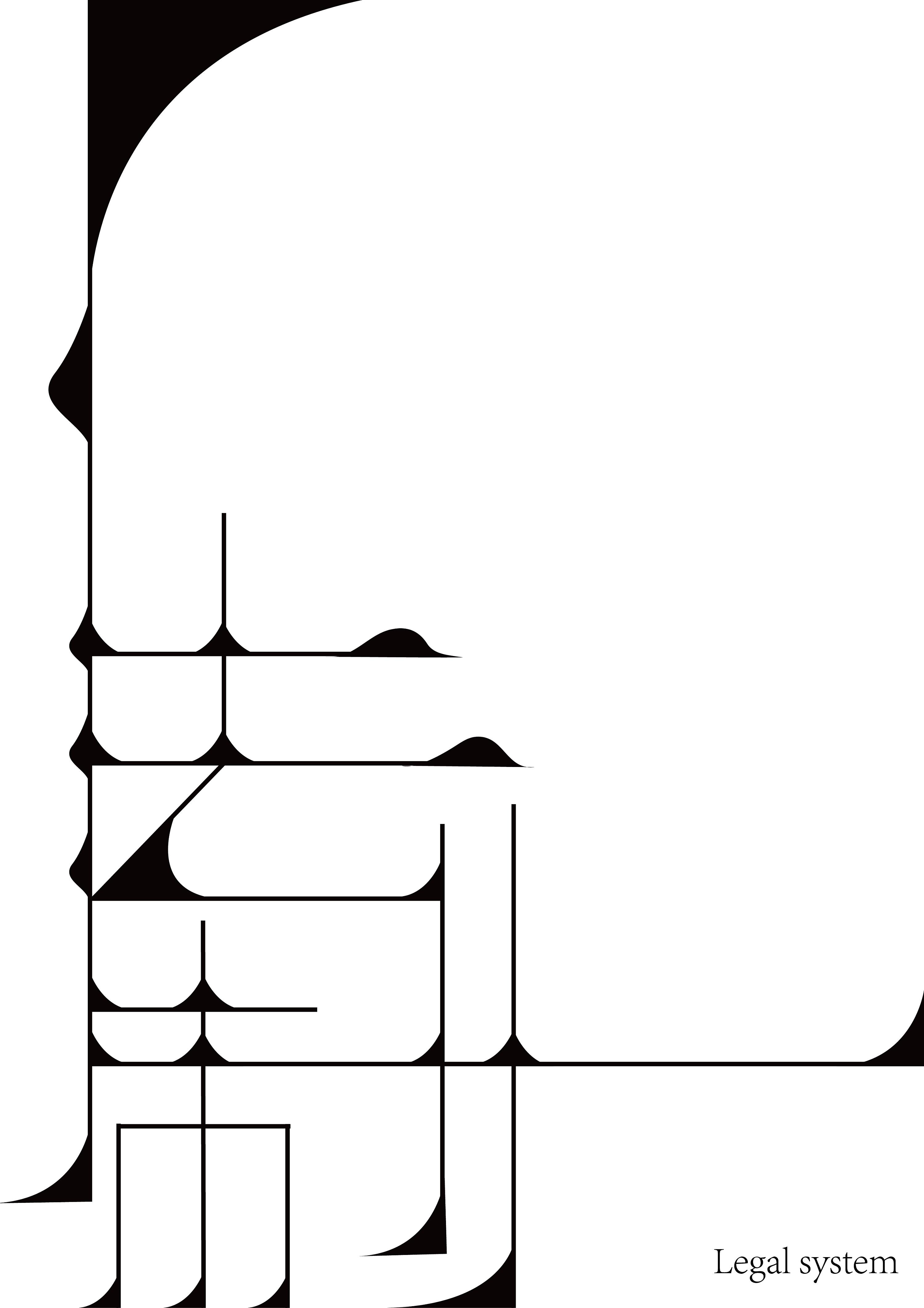 字体设计海报|平面|海报|simple不是简单 - 原创作品